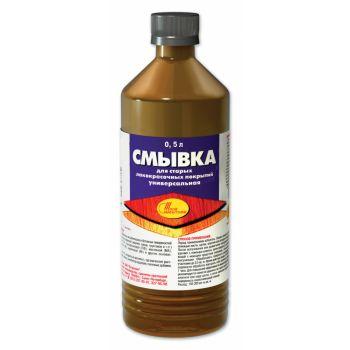 """Смывка для старых ЛКМ (0.5 л)/24 """"Новбытхим"""""""