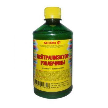 Нейтрализатор ржавчины, 0.5 л Ясхим  / упаковка - 25 шт.