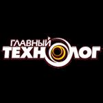 Лаки, эмали, краски Главный технолог в Великом Новгороде